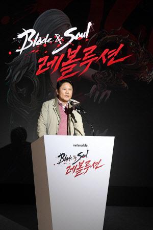 블레이드&소울 레볼루션 12월 출격